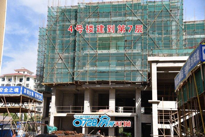 4号楼建到第7层