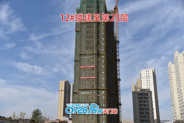 12#楼建至第23层