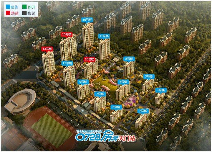 华鸿•公园天下总占地约88亩,容积率2.5,绿地率约35%