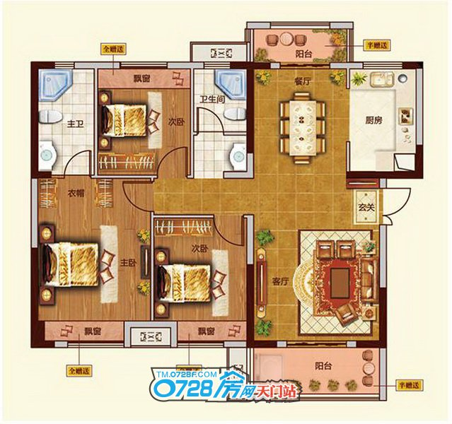 C户型 3室2厅2卫 总建筑面积约117.85�O