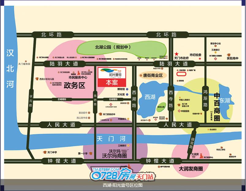 西湖阳光壹号大公馆区位图