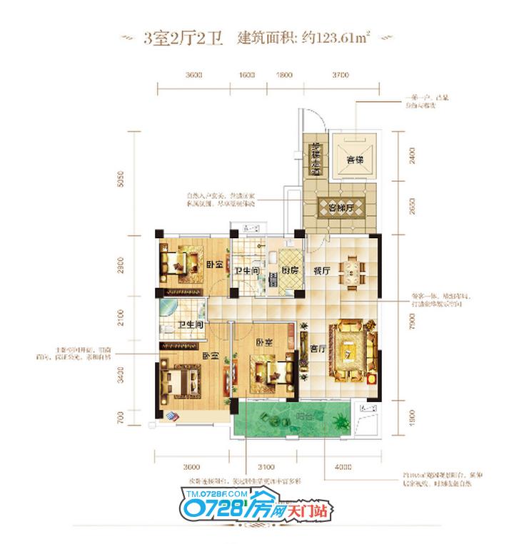 """名�T,建筑面积约123�O平层观邸,规划有3房2厅2卫,不论是二孩家庭、对于双儿童房的需求,大三房完全没有任何困扰。整体配备主卧、书房、儿童房。对于追求""""一步到位""""的改善购房者来说,建面约123�O的A5户型就是不错的选择。"""