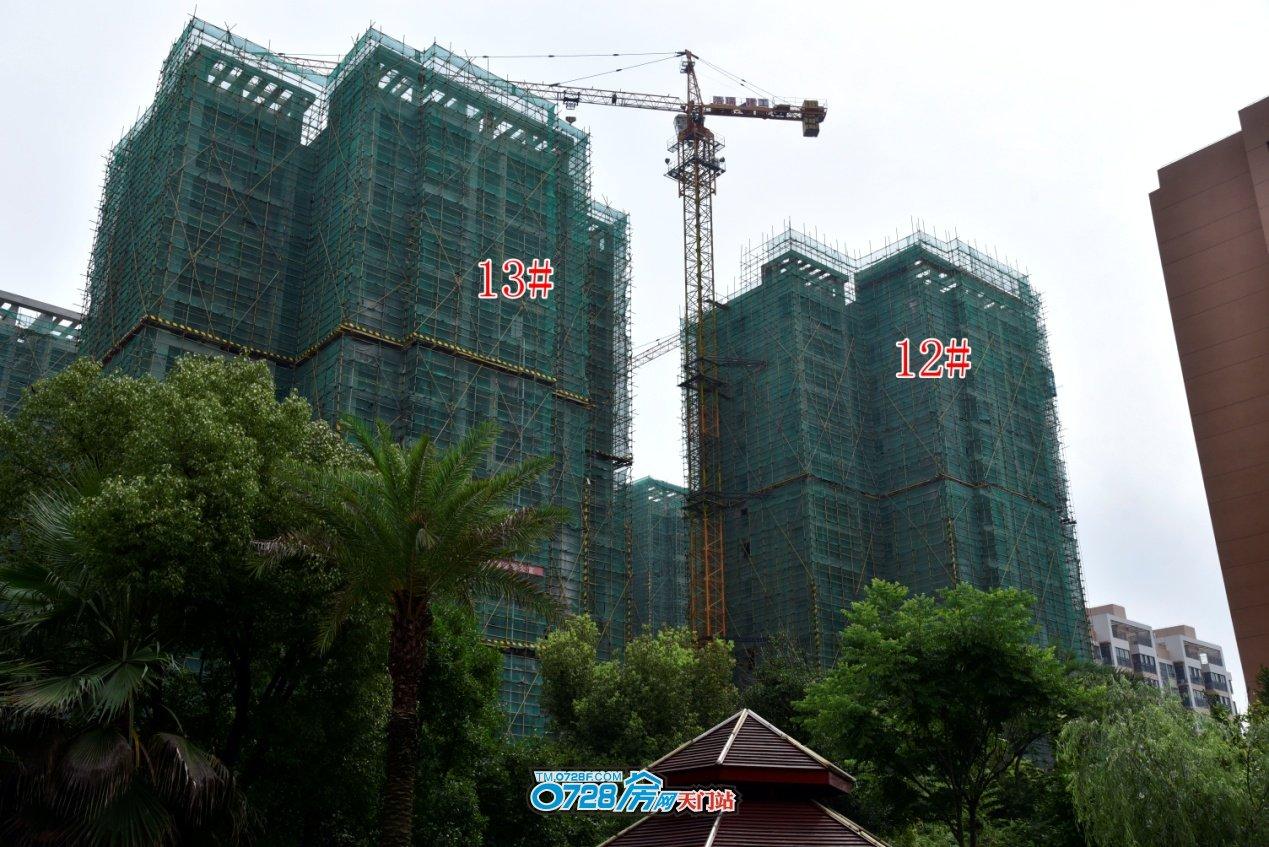 12、13栋已经封顶,正在做内部工程