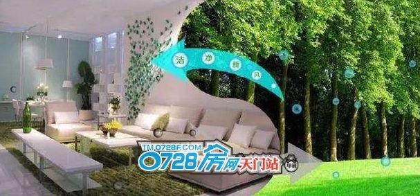"""华泰雅苑文末福利丨""""会呼吸""""的房子!""""新风系统""""将在这里首次投放!!"""